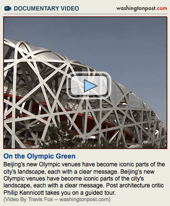 WP Documentary_Olympic Green