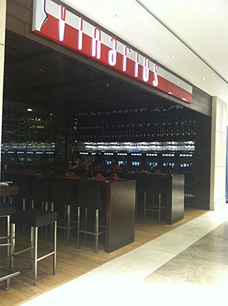 Wine on tap bar at Trump Tower in Panama City, as seen on Art Is Everywhere