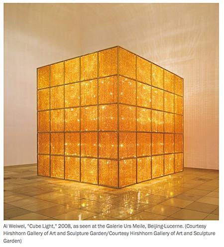 Ai Weiwei_Cube Light_Hirshorn Gallery_AIE