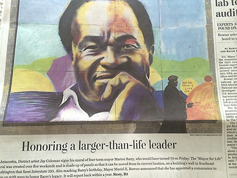 Marion Barry Mural on AIE