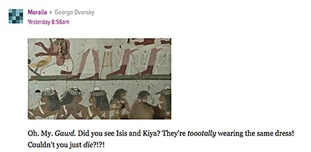 Egyptian Murals_ Same Dress Comment_on Art Is Everywhere