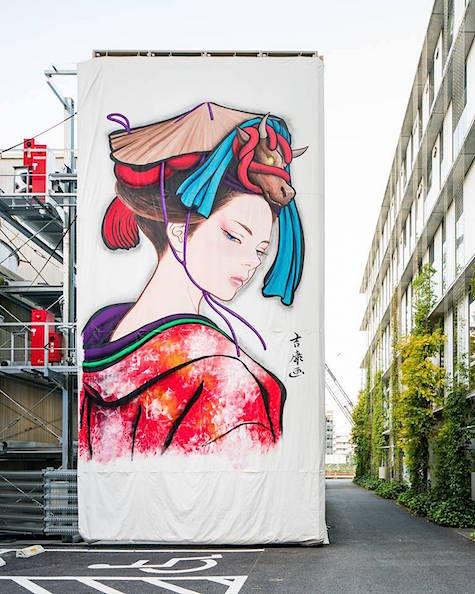 Tamura Yoshiyasu mural Pow Wow in Japan on Art Is Everywhere