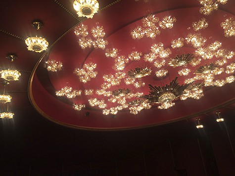 kennedy-center-ceiling lights_aie